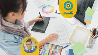 المبادئ الأكاديمية لتصميم الجرافيك | Graphic Design Principles