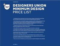 قائمة الحد الأدنى للأسعار لأغلب أصناف التصميم